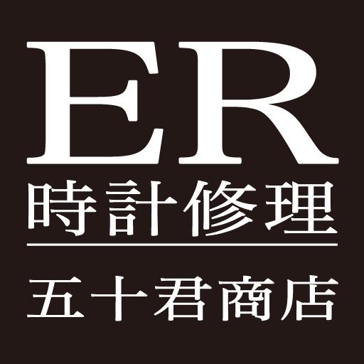 修理・オーバーホール受付サイト