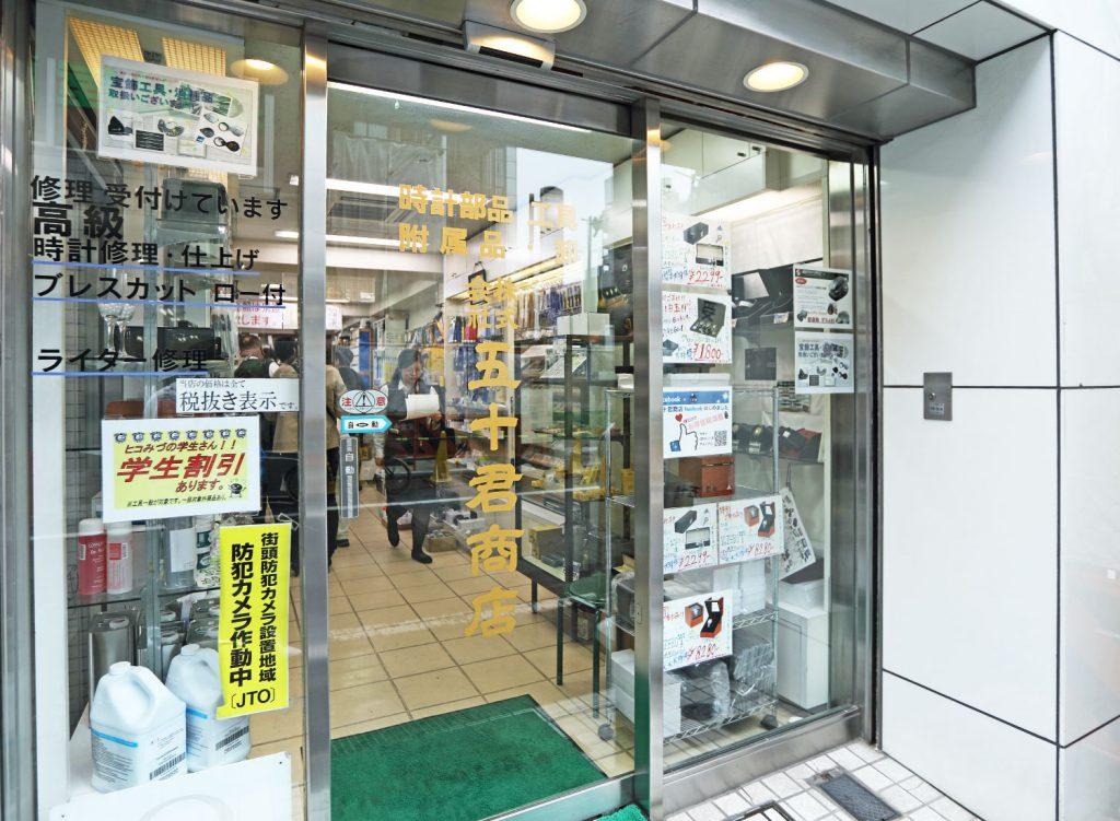 施設紹介・アクセスマップ