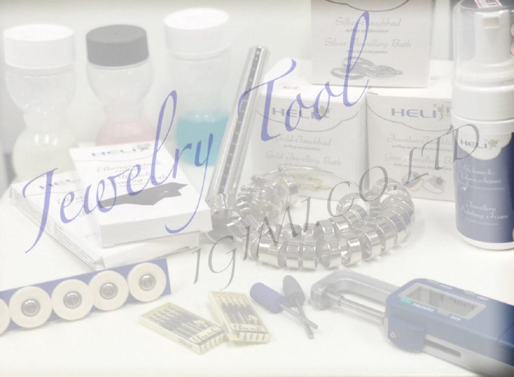 ◆商品のご案内◆\宝飾工具/